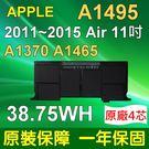 APPLE 蘋果 A1495 原廠電芯 ...