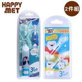 【虎兒寶】HAPPY MET兒童語音電動牙刷 + 2入替換刷頭組 - 企鵝款