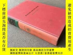 二手書博民逛書店Blessed罕見are the meek: a novel a