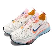 Nike 休閒鞋 Air Zoom Type 米白 粉藍 女鞋 串珠設計 花花 氣墊 解構 【ACS】 DJ5064-144