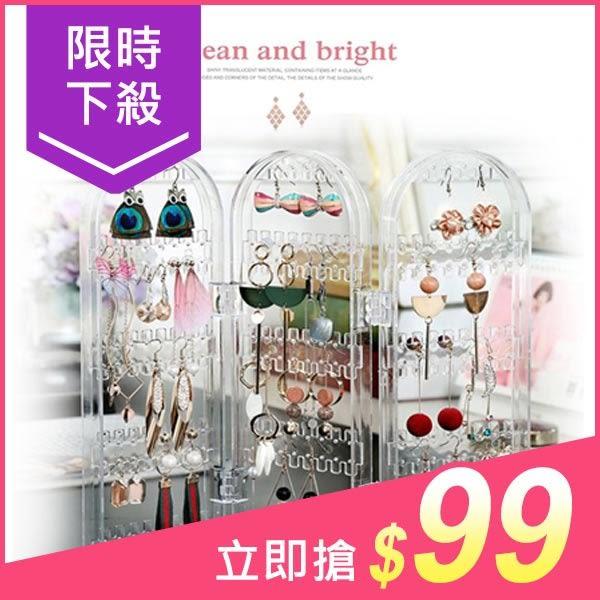 3層屏風型飾品收納架 透明(1入)【小三美日】原價$159