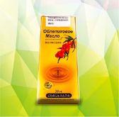 俄羅斯頂級『天然沙棘』籽油滴劑30ml