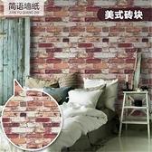 10米 PVC墻紙自粘壁紙墻貼翻新防水紙客廳臥室【君來佳選】
