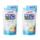 Pigeon貝親 - 奶瓶蔬果清潔液(奶蔬洗潔劑) 補充包 650ml -2入