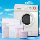 護洗袋30x40 分裝袋 洗衣網 晾曬 包邊加厚 分隔袋 內衣內褲 衣物 洗衣袋【Z032】慢思行