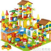 兒童積木 兒童積木拼裝玩具3-6周歲1-2益智拼插寶寶大顆粒女男孩子兼容樂高 歌莉婭