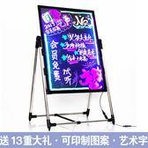 LED電子熒光板60*80 手寫led廣告牌夜光閃光發光寫字屏小黑板 巴黎春天