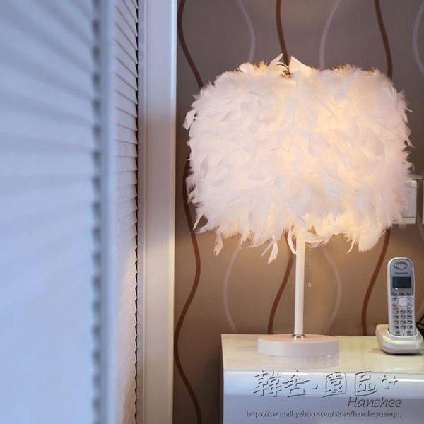 618好康又一發飾燈具臥室床頭創意「韓舍園區」