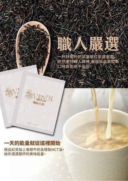 ONE HOUSE-山本富也-維納斯奶茶/防彈奶茶/單盒品嘗女神高宇蓁代言