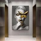 現代簡約玄關裝飾畫過道壁畫北歐抽象人物油畫客廳掛畫沙發背景墻