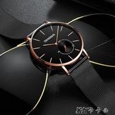 新款超薄簡約腕表防水男表時尚鋼帶黑科技個性學生男士手表男款潮 卡卡西