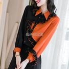 襯衫女長袖春裝2021新款韓版時尚氣質木耳邊個性拼色雪紡襯衣女 快速出貨