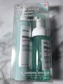 【DR.WU 達爾膚】溫和潔淨2步驟洗卸組 溫和舒緩潔顏慕斯160ML+溫和潔淨卸妝乳150ML)【淨妍美肌】