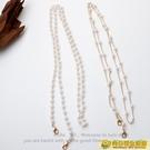 口罩鏈 韓版個性優雅珍珠鏈條口罩鏈防丟掛繩氣質潮流甜美少女項鏈裝飾鏈 向日葵