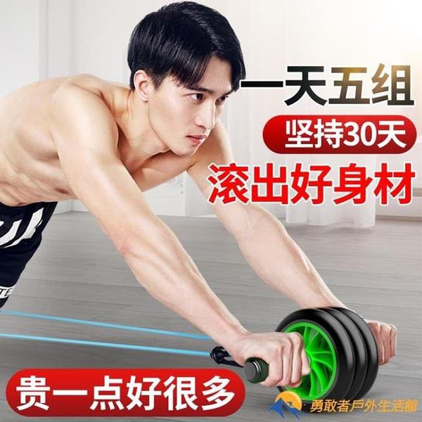 輪腹肌輪健身器材器收腹器滾滑輪女士減肚子【勇敢者戶外】
