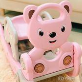 搖馬 兒童滑梯搖搖馬二合一生日禮物車一周歲寶寶嬰兒兩用玩具木馬搖椅 第六空間 igo