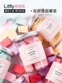 【2瓶24個裝】Litfly麗塔芙罐裝長方形化妝粉撲海綿粉撲美妝蛋小果凍