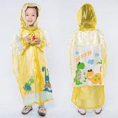 聖誕節 充氣帽檐兒童雨衣男童女童幼兒園小學生雨衣帶書包位防水加厚戶外 熊貓本