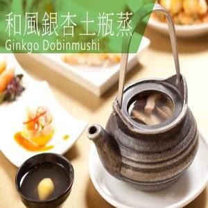 【全省】饗食天堂.平日下午茶 .單人自助券