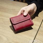 卡包-韓國新款真皮卡包女式小巧多卡位牛皮小卡片包簡約迷你卡夾潮 花間公主