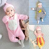 女嬰兒連體衣服男寶寶0新生兒3個月1秋冬季冬裝6春秋裝嬰幼兒秋季