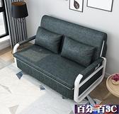 沙發床 折疊沙發床兩用客廳小戶型雙人坐臥伸縮推拉多功能儲物單人經濟型 WJ百分百