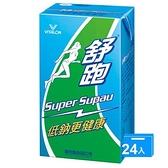 維他露舒跑運動飲料250mlx24入【愛買】