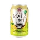 白麥汁[檸檬風味] 330mlX48入【2箱】