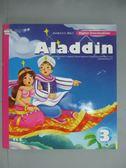 【書寶二手書T2/語言學習_ZBI】Aladdin 阿拉丁神燈_賴世雄