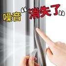 隔音棉消音板室內家用吸音門貼臥室房間窗戶貼密封條自粘降噪神器
