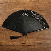 扇子折扇中國風復古風精致鏤空木質檀香竹裝飾小夏季隨身迷你林扇【全館八八折促銷】