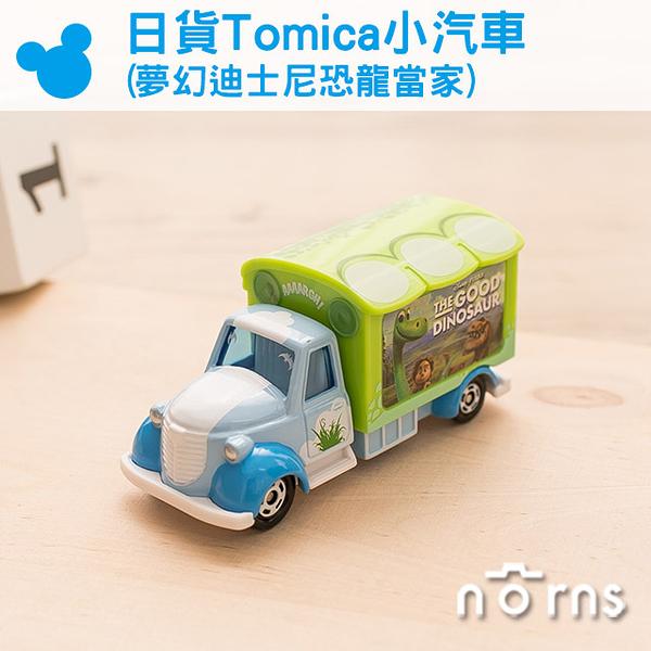 【日貨Tomica小汽車(夢幻迪士尼恐龍當家)】Norns  多美小汽車 迪士尼 恐龍當家