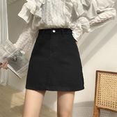 新款簡約休閒純色A字裙半身裙女裙子韓版黑色牛仔裙短裙 露露日記