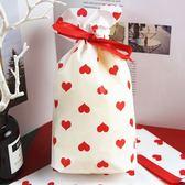 [拉拉百貨]紅愛心 50入 抽繩包裝袋 送禮 情人節 禮物 包裝