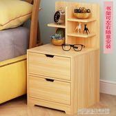 創藝宜家床頭櫃現代簡約實木色特價帶鎖簡易小櫃子迷你收納儲物櫃