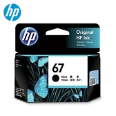 【HP 惠普】3YM56AA No.67 黑色墨水匣