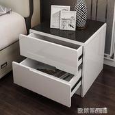 小櫃子 床頭柜經濟型臥室簡約現代床邊小柜子儲物柜多功能簡易迷你收納柜 MKS MKS 歐萊爾藝術館