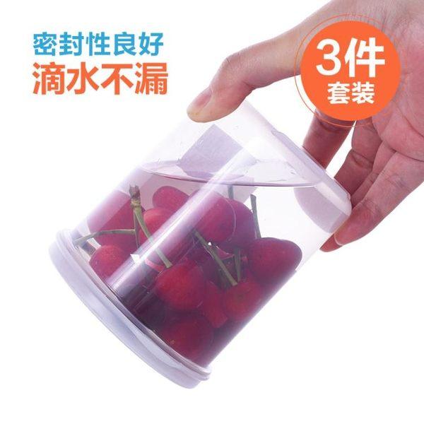 防潮密封罐套裝雜糧調料儲物罐茶葉罐塑料收納食品保鮮盒「青木鋪子」