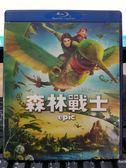 影音專賣店-Y00-156-正版BD【森林戰士 2D單碟】-藍光動畫