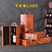 鋼琴烤漆紅酒禮盒包裝盒高檔單雙瓶紅酒木盒子2支裝葡萄酒箱定制 陽光好物