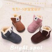 交換禮物女寶寶棉鞋子1-3歲冬鞋加絨加厚兒童學步鞋軟底2嬰兒男童鞋保暖季 多色小屋