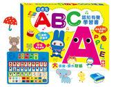 忍者兔ABC認知有聲學習書4049-2  幼福 (購潮8)