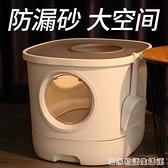 貓砂盆全封閉抽屜式廁所大號防外濺半封閉頂入頂出式超大貓咪用品 居家物語