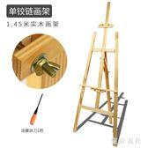 4K畫板素描折疊多功能畫架戶外寫生可調節支架繪畫板專業實木油畫架 QQ26194『東京衣社』