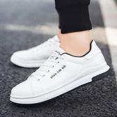 男士小白鞋 白色板鞋 韓版潮流內增高鞋休閒男鞋潮鞋