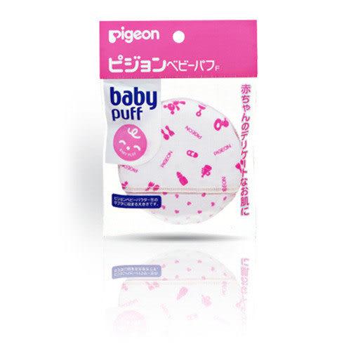 【奇買親子購物網】貝親PIGEON可洗粉撲拍
