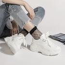 老爹鞋智熏鞋女2020春秋新款超火網紅透氣潮小白鞋增高運動鞋老爹鞋 新年禮物