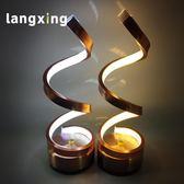 新年禮物-桌燈led酒吧檯燈充電 金屬充電寶餐廳小夜燈 創意酒吧桌燈
