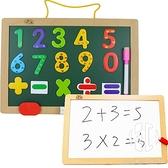 雙面磁性兒童早教益智教具畫板黑板墻掛式寫字板數字字母貼【Kacey Devlin】