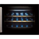 義大利 best 貝斯特 WE-535 嵌入式雙溫紅酒櫃 (左把手)【零利率】